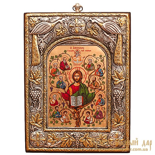 7d374e4a794 Icon of the Lord Jesus Christ and the 12 Apostles 15x20 cm Byzantine style