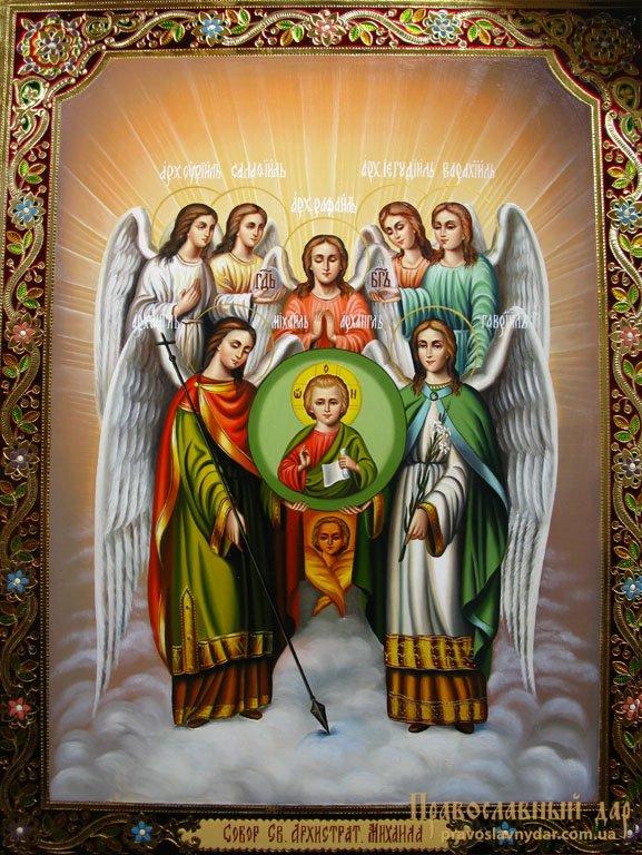 Писаная икона Собор Архистратига Михаила (ПД000753) - купить в ...